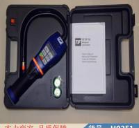 润创六氟化硫气体定性检漏仪 SF6泄漏报警器有毒检测仪 制冷剂冷货号H0251