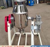 润创50型腰鼓式搅拌机 橡胶助剂50型腰鼓式搅拌机 中西50型腰货号H2173