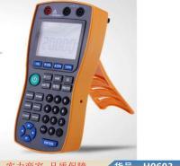 润创心电信号发生器 信号发生器420ma 扫频信号产生器货号H0603