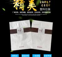 订做防潮密封袋 印刷真空袋 尼龙高温蒸煮袋
