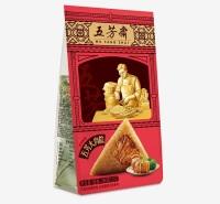 五芳斋粽子  嘉兴粽子 端午节粽子礼盒 真空140g*2五芳大肉粽