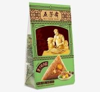 五芳斋粽子 端午节粽子礼盒  真空140g*2栗子鲜肉粽 安徽粽子批发