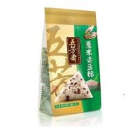 五芳斋粽子 江苏粽子厂家 真空100g*2薏米赤豆粽   粽子厂家直销 端午节粽子礼盒