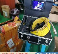 智冠监控摄像头一体机 隔爆矿用摄像机 高速摄像机货号H1560