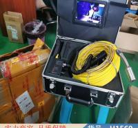 润创下水管道内窥镜 高速公路监控摄像机 超广角监控摄像机货号H1560