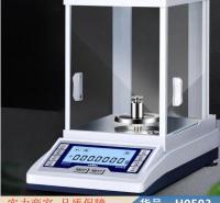 润创电子分析天平 高精度电子天平 万分电子天平货号H0503