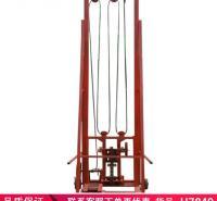 卅眸地理钎探机 铜线电动钎探机 2米电动钎探机货号H7858