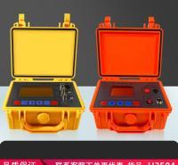 润创地埋线检测仪 怎样地埋线检测仪 地埋线断点检测仪货号H3504