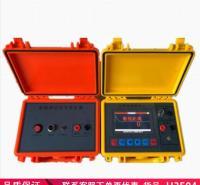 润创路灯地埋线故障检测仪 正宗电子地埋线故障检测仪 卖地埋线检测货号H3504