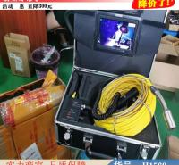 朵麦道路监控摄像机 红外成像摄像机 低照度摄像机货号H1560