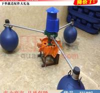 朵麦搅拌式浮球增氧机 2kw增氧机浮球 叶轮浮球鱼塘增氧机货号H5227