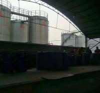 河南有机溶剂丙酮 工业级丙酮溶剂 全国销售