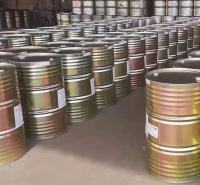 河南厂家生产丙酮 工业级丙酮溶剂 量大从优
