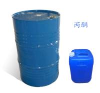 AR试剂丙酮批发 工业级丙酮溶剂 品质保障