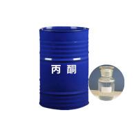 河南有机溶剂乙酰丙酮 工业级丙酮溶剂 量大从优