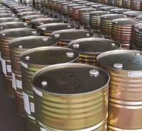 溶剂稀释剂用丙酮 工业级丙酮溶剂 全国销售