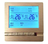 拉丝金空调面板铁灰色手操器线控器风机三速开关