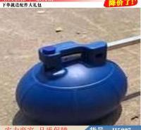 朵麦曝气式增氧机浮球圈 增氧机浮船浮球 3kw增氧机浮球货号H5227