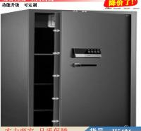 朵麦通风安全柜 易燃液体防火安全柜 危险品安全柜货号H5424