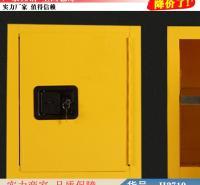 朵麦通风安全柜 试剂安全柜 电气安全柜货号H3719