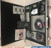 慧采五声道超声波流量计 超声波便携式流量计 超声波插入式流量计货号H2214