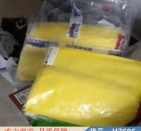 慧采耐酸碱工作服 重型防化服 生化防尘服货号H7606