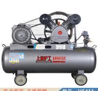 慧采微型空压机 气泵空压机 车用充气泵货号H5411