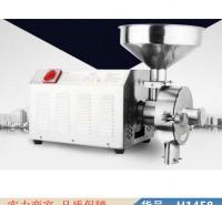 润创小型五谷杂粮磨粉机 不带电机五谷杂粮磨粉机 微型五谷杂粮磨面货号H1458