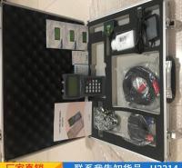 智冠手持超声波流量计 lcz803超声波流量计 svr流速仪货号H2214