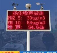 智冠工地扬尘检测仪 便携式扬尘检测仪 扬尘pm25检测仪货号H3938