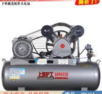 朵麦小型静音无油空压机 氯气泵 小型电动气泵货号H5411