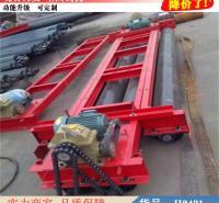 朵麦混凝土摊铺机 轨道式摊铺机 自动摊铺机货号H2431