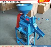 朵麦米机碾米机 家庭碾米机 中大型碾米机货号H0268