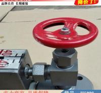 朵麦磁浮球液位计 水箱液位计 控制液位计货号H5236