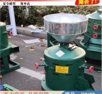 朵麦自动碾米机 农用碾米机 新型组合碾米机货号H3488
