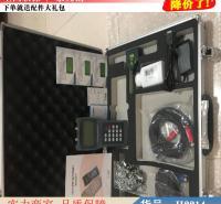 朵麦智能超声波流量计 便携式超声波流速仪 超声波插入式流量计货号H2214