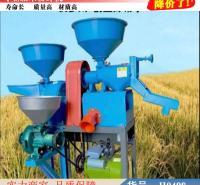 朵麦多功能大型碾米机 多功能小型碾米机 多功能组合碾米机货号H0498
