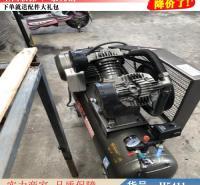 朵麦微型空压机 静音式空压机 螺杆气泵货号H5411