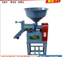 朵麦二组合碾米粉碎机 米机碾米机 多功能组合碾米机货号H0498