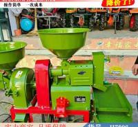 朵麦农用碾米机 移动碾米机 中小型碾米机货号H7815