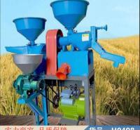 润创多功能碾米机 大型碾米机 稻米碾米机货号H0498