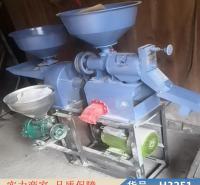 智冠小型多功能碾米机 玉米碾米机 移动碾米机货号H3251