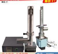 朵麦圆盘取样器 自动取样机 纸板取样器货号H0931