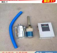 朵麦自动取样器 沥青取样器 粉尘取样器货号H0931