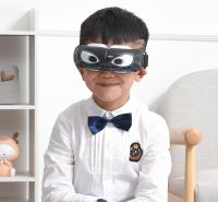凯胜E520眼部按摩器儿童款