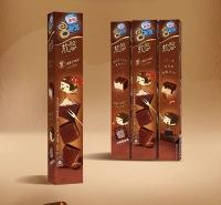 雀巢8次方生巧克力软壳口感软壳冰淇淋  雀巢雪糕冷饮批发 量大从优