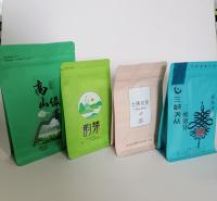 茶叶八边封站立包装袋  绿茶花茶包装袋  各类食品包装袋生产定制厂家