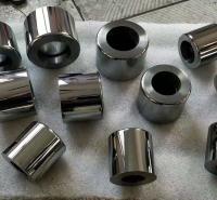 长期供应 拉管模具 金属拉管模具 异形钨钢拉管模具 按时发货