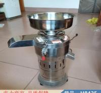 朵麦电动磨浆机 分离磨浆机 分离式磨浆机100型货号H8425