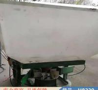 朵麦新款电动施肥器 颗粒施肥器 灌溉施肥器货号H8229